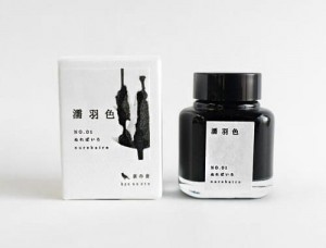 Atrament TAG Kyo No Oto 40 ml - No. 01 Nurebairo