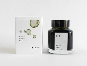 Atrament TAG Kyo No Oto 40 ml - No. 03 Kokeiro