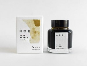 Atrament TAG Kyo No Oto 40 ml - No. 04 Yamabukiiro