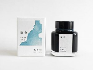 Atrament TAG Kyo No Oto 40 ml - No. 07 Hisoku