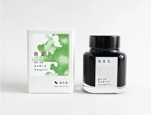 Atrament TAG Kyo No Oto 40 ml - No. 08 Moegiiro