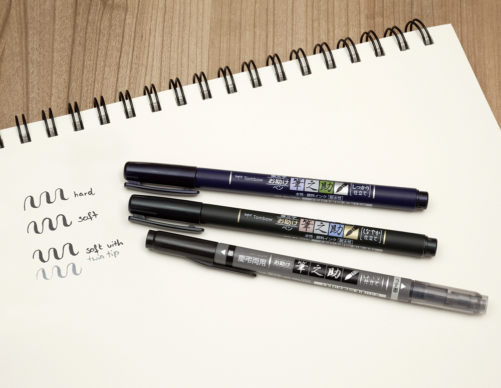 Tombow small brush pen solvent waste pipe